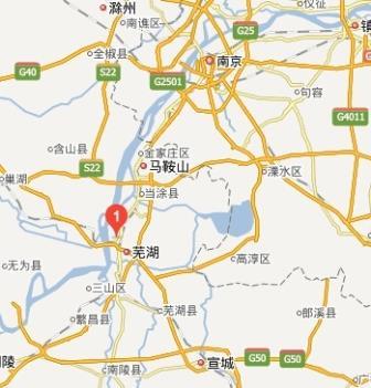 芜湖双玻组件&封装材料研讨会交通